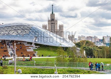 Visitors Walk To Amphitheater In Zaryadye Park