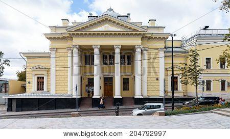 Facade Of Moscow Choral Synagogue