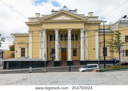 Front View Of Facade Of Moscow Choral Synagogue