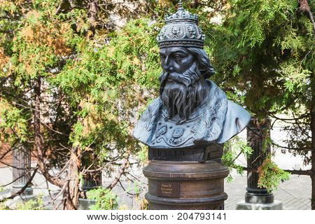 Ivan The Terrible Bust On Alley Of The Rulers