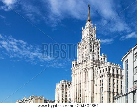 View Of Old High-rise Building In Moscow City