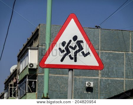 Road sign. Road sign on the street. Street sign. Pedestrian road sign. Traffic rules.