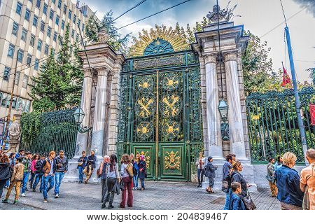 ISTANBUL, TURKEY: The main gate to the Galatasaray High School, the most influential high schools in modern Turkey. Located in Istiklal street of Istanbul on October 6, 2014