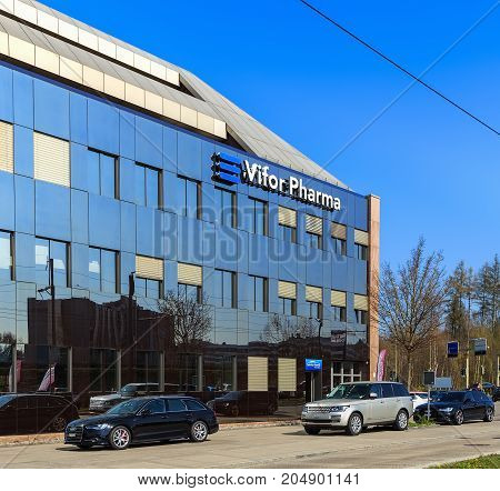 Glattbrugg, Switzerland - 28 March, 2017: partial view of the Vifor Pharma Group headquarters building. Vifor Pharma Group, formerly Galenica Group, is a global specialty pharmaceuticals company.