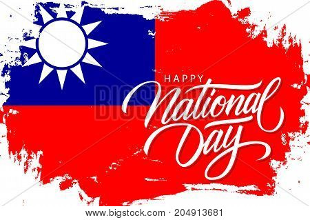 Taiwan Happy National Day greeting card with taiwanese national flag brush stroke background and hand lettering. Vector illustration.