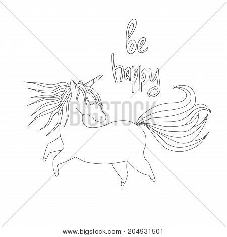 Cute handdrawn unicorn vector illustration.  Antistress coloring book. Hand drawn elements for your designs dress, poster, card, t-shirt.