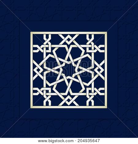 Islamic white pattern on dark blue. Template with arabic geometric pattern, east ornament, indian ornament, persian motif. Celebration card.