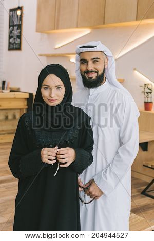 Muslim Couple In Traditional Clothing