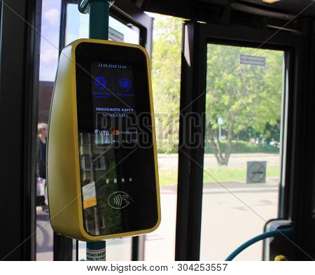 Moscow, Russia - May 2019: Card Ticket Validation System In Modern Moscow City Public Bus To Collect
