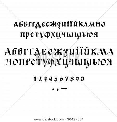 alphabet CYR