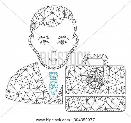Mesh Cardano Accounter Polygonal Icon Vector Illustration. Abstraction Is Based On Cardano Accounter