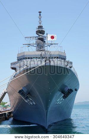 Japan Maritime Self-Defense Force JS Uraga (463), Uraga-class mine sweeper ship. poster