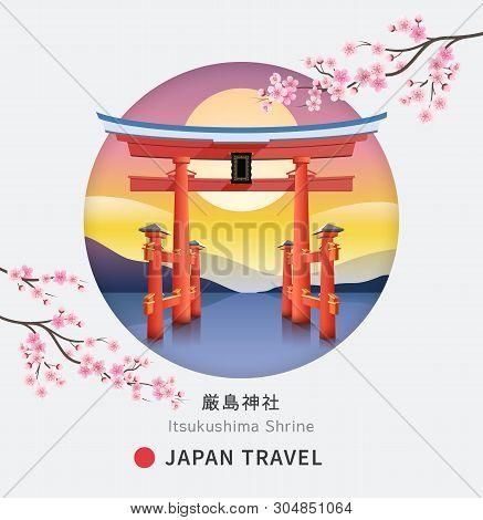 Floating Torii Shinto Gate Of Itsukushima Shrine, Miyajima Island Of Hiroshima, Japan Against The Ba