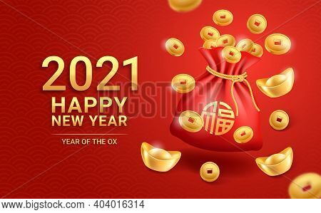 Chinese New Year 2021 Gold Ingot Golden Coins And Red Bag On Greeting Card Background. Vector Illust