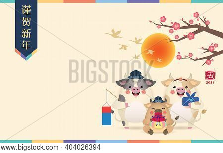 2021 Korean New Year - Seollal Greeting Card. Cute Cartoon Cow Family With Lantern, Lucky Bag, Gift,