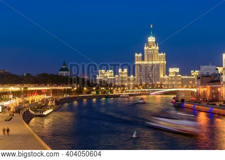 City Of Moscow At Night. Moscow River, Zaryadye Park And Buildings In The Historical Center Of Mosco