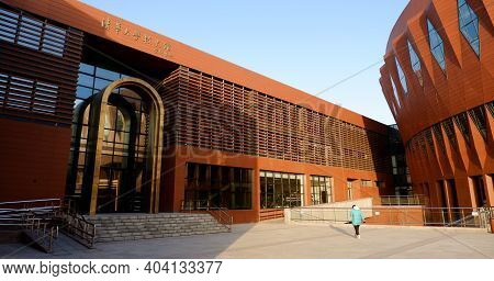 Beijing - Des 27, 2019: A Noon At Meng Min Wei Concert Hall, New Tsinghua Xuetang, Tsinghua Universi
