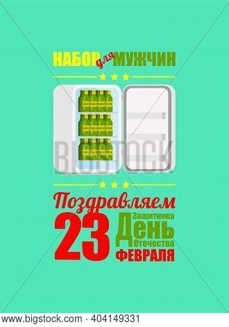 23 February. Mens Set. Full Beer Fridge. Comic Postcard. Sofa Troops Set For Men. Mens Holiday In Ru