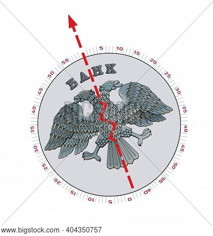 Bank Of Russia. Deposits Or Mutual Funds. Time And Money. Flying Double-headed Eagle Against The Bac