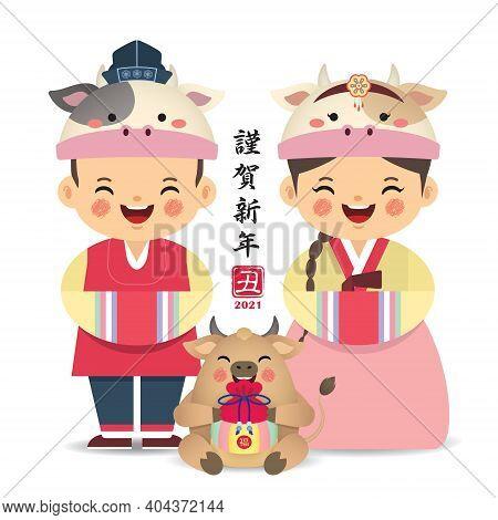 2021 Year Of The Ox - Korean New Year (seollal). Cute Cartoon Korean Boy & Girl With Little Cow Hold
