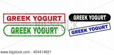 Greek Yogurt Grunge Watermarks. Flat Vector Textured Watermarks With Greek Yogurt Title Inside Diffe