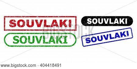 Souvlaki Grunge Stamps. Flat Vector Grunge Seal Stamps With Souvlaki Message Inside Different Rectan