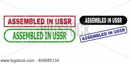 Assembled In Ussr Grunge Seals. Flat Vector Grunge Watermarks With Assembled In Ussr Phrase Inside D