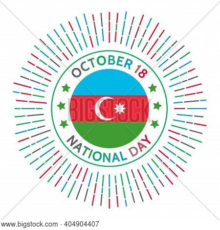 Azerbaijan National Day Badge. Independence Re-declared From The Soviet Union In 1991. Celebrated On