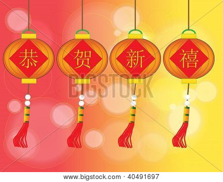 For Even Greater Wealth - Gong He Xin Xi - Chinese Auspicious Word poster