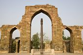 Ashoka  or Mehrauli Stambh (Iron Pillar) is one of the world's  metallurgical marvels. It was probably erected by Chandragupta II Vikramaditya (375–414 CE). It is the only piece of the Jain temple remaining, which stood there before being de poster