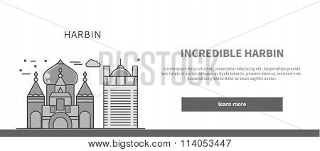 Web Page Chinese City of Incredible Harbin