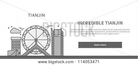 Web Page Chinese City of Incredible Tianjin