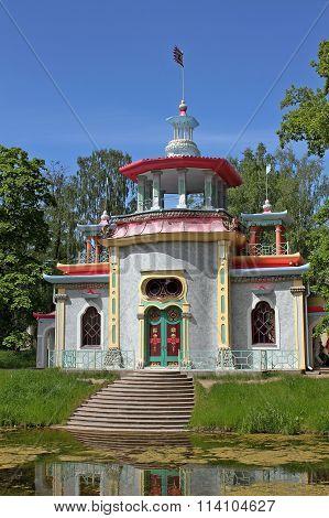 Chinese Pavilion In Tsarskoye Selo, Russia