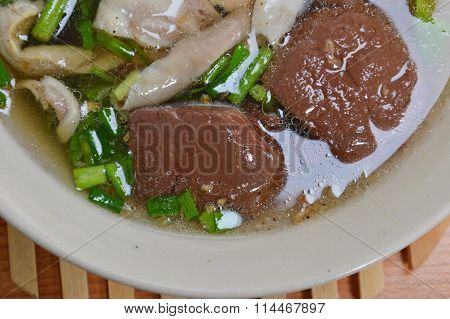 boiled pork blood with entrails in soup