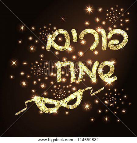 Purim Vector Background