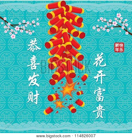 Vintage Chinese new year poster design with fire cracker. Chinese wording meanings: Wishing you pros