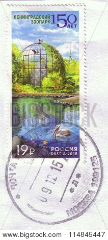 Russia - Circa 2015: A Stamp Printed In Russia Shows Image Of Pelican And Birds In Aviary From The S