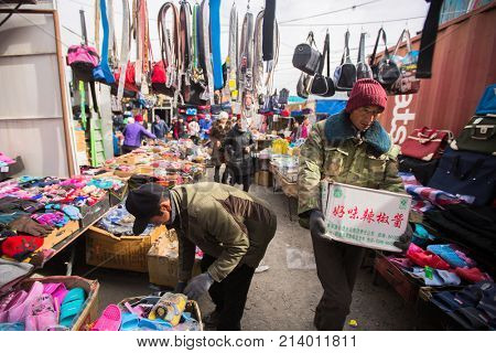 OLGIY, BAYAN-OLGIY, MONGOLIA - SEP 27, 2017: Sellers in the city market. In Bayan-Olgiy province is populated to 88,7% by Kazakhs.