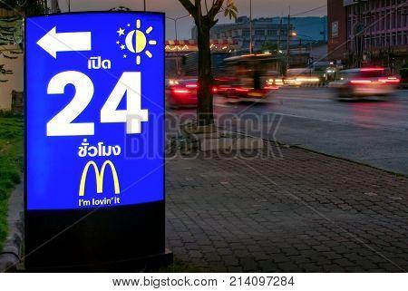 BANGKOK THAILAND - NOVEMBER 04: Blue Glowing Mcdonald's sign in Thailand that translates to