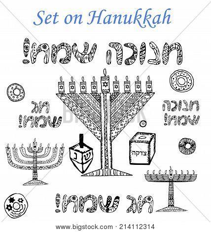 Set on Hanukkah in style doodle. Triangular Chanukah Chabad. Jewish holiday. Donuts, tzedaka, dreidl, savivon, chanukiah, menorah. Inscriptions in Hebrew Hanukkah Sameah. Hand draw Sketch Vector