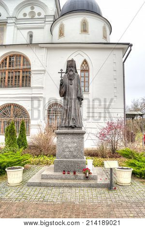 DMITROV RUSSIA - November 11.2017: the Sculpture of Bishop Seraphim (Zvezdinsky) in the Kremlin near the Assumption Cathedral