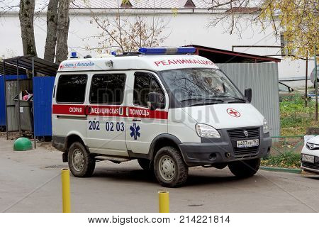 Nizhny Novgorod, Russia. - October 20.2017. An Ambulance Came To The Challenge And Stood In The Cour