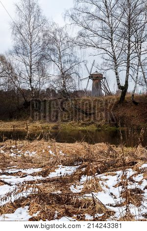 Autumn Landscape With An Old Wooden Windmill.
