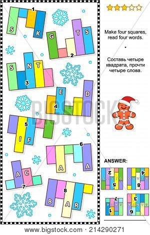 Winter, Christmas or New Year themed IQ training abstract visual word puzzle (English language): Make four squares, read four words. Answer included.