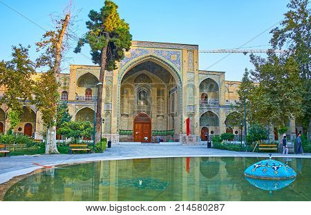 The Courtyard Of Sepahsalar Mosque In Tehran