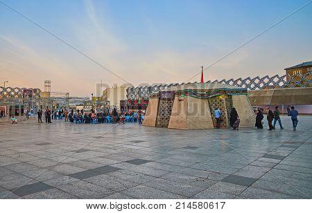 Objects In Imam Hossein Square In Tehran
