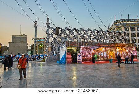 In Imam Hossein Square Of Tehran