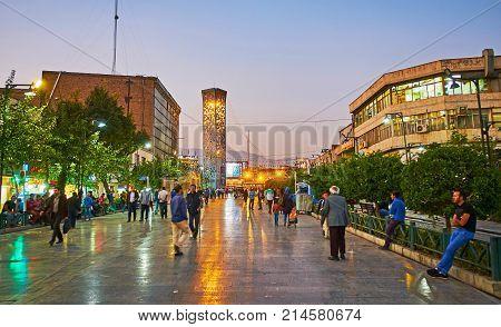 The Greenery In Tehran