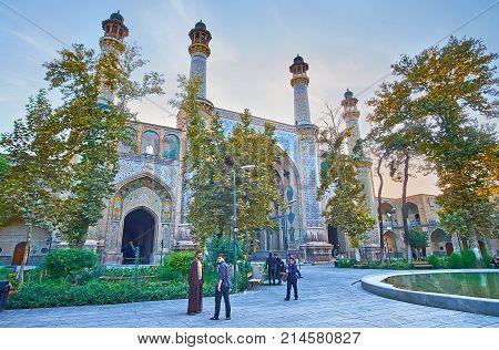 The Minarets Of Sepahsalar Mosque, Tehran