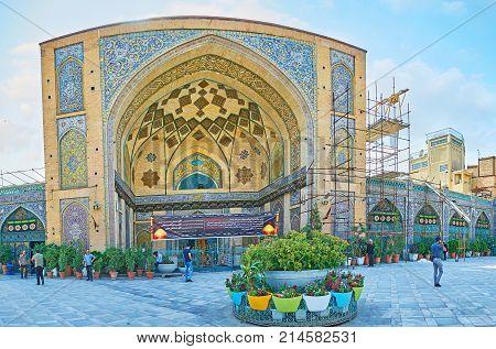 Medieval Mosque In Tehran Grand Bazaar